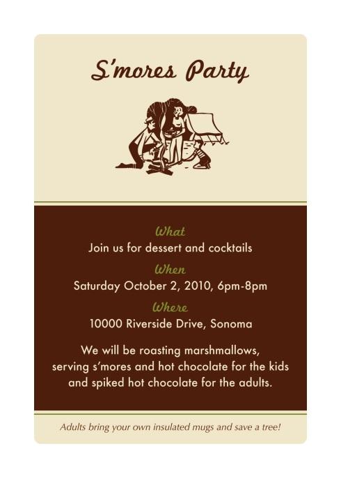 Smores Party invitation design